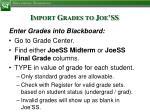 import grades to joe ss1