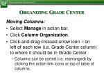 organizing grade center1