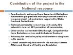 contribution of the project in the national response