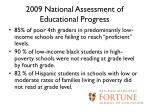 2009 national assessment of educational progress