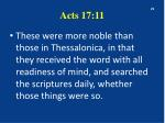 acts 17 11