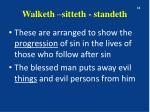 walketh sitteth standeth