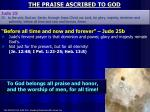 the praise ascribed to god2