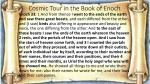 cosmic tour in the book of enoch6