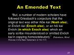 an emended text