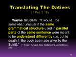 translating the datives 1 pet 3 18