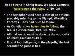 to be strong in christ jesus we must compete according to the rules 2 tim 2 5