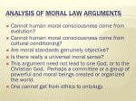 analysis of moral law arguments