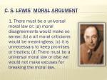 c s lewis moral argument