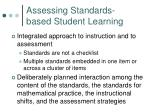 assessing standards based student learning1