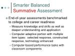 smarter balanced summative assessment