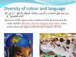 diversity of colour and language