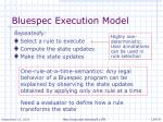 bluespec execution model