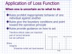 application of loss function when one is uncertain as to what to do