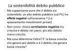 la sostenibilit debito pubblico7