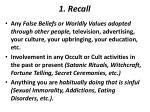 1 recall1