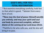 god s will for you total restoration1