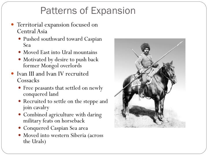 Patterns of Expansion