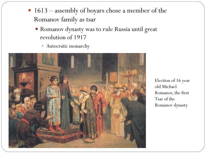 1613 – assembly of boyars chose a member of the Romanov family as