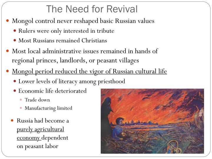 The Need for Revival