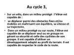 au cycle 3