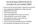 les principaux e le ments de la circulaire du 22 octobre 2002