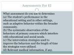 assessments for ei1