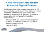 a new protection independent consumer support program