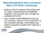 when should alfs have a contract with a ltc plan continued