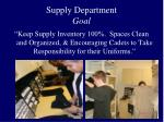 supply department goal