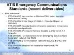 atis emergency communications standards recent deliverables
