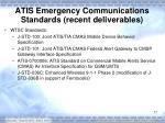 atis emergency communications standards recent deliverables2