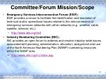 committee forum mission scope