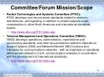 committee forum mission scope3