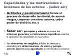 capacidades y las motivaciones e intereses de los actores saber ser