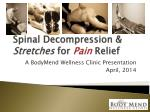 spinal decompression stretches for pain relief