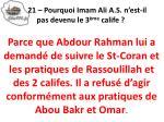 21 pourquoi imam ali a s n est il pas devenu le 3 me calife1