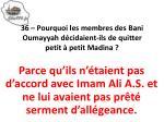 36 pourquoi les membres des bani oumayyah d cidaient ils de quitter petit petit madina1