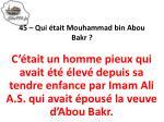 45 qui tait mouhammad bin abou bakr1