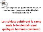 60 que se passa t il quand imam ali a s et ses hommes camp rent noukhayla l ext rieur de koufa1