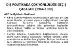 di pol t kada ok y nl l e ge abalari 1964 19801