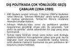di pol t kada ok y nl l e ge abalari 1964 19802