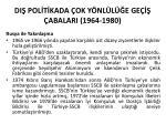 di pol t kada ok y nl l e ge abalari 1964 19803