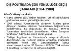 di pol t kada ok y nl l e ge abalari 1964 19804