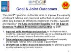 goal joint outcomes