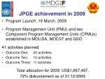 jpge achievement in 2009