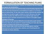 formulation of teaching plans
