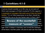 1 corinthians 4 1 54