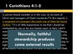 1 corinthians 4 1 56