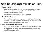 why did unionists fear home rule1